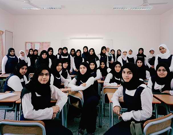 Classroom 16 Bahrain
