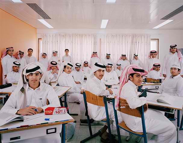 Classroom 17 Qatar