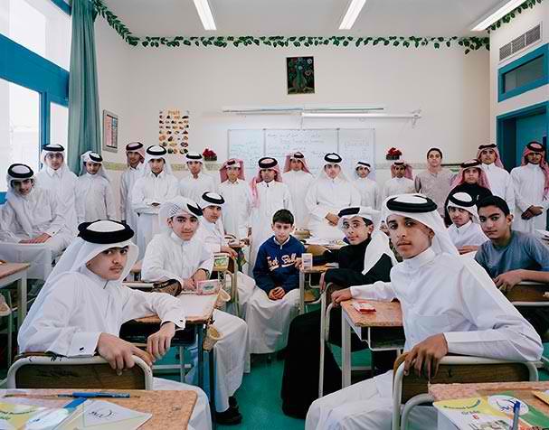 Classroom 18 Qatar