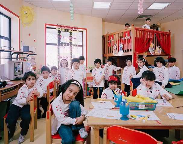 Classroom 21 Saudi Arabia
