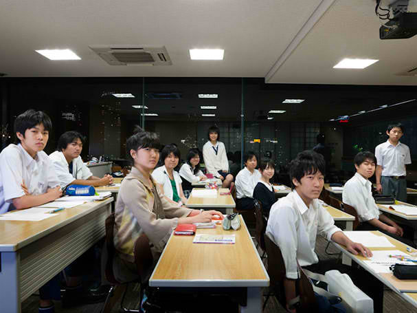 classroom 6 Tokyo