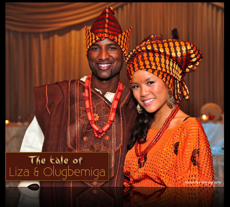 liza and gbenga wedding header